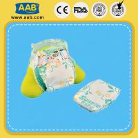 Buy cheap PP PE Factory Wholesales Price High Absorption Colorful S M L XL OEM design Disposable Baby Diapers R04 from wholesalers