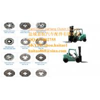 Buy cheap Forklift Spare Parts used for FD15-25 Clutch Cover 12573-12041 from Wholesalers