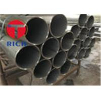 Buy cheap Oiled Welded Steel Tube Carbon Steel / Carbon Manganese Steel Astm A178 from wholesalers