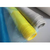 Buy cheap HDPE Anti Insect Mesh Netting 50 Mesh For Vegetable Greenhouse , High Density Polyethylene Material from wholesalers