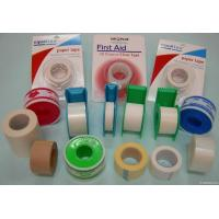 Buy cheap Adhesive Silk Tape Plaster Bandage from wholesalers
