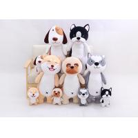 Quality EN71 Lovely Stuffed Animal Dog Toys 27cm / 60cm / 80cm Size With PP Cotton Material for sale