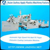 high speed machining research papers