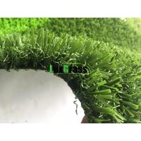 Buy cheap 3D W Shape Football Synthetic Grass Anti UV Soccer Artificial Grass Indoor Soccer Turf from wholesalers
