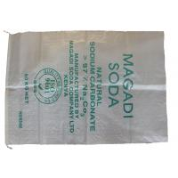 Buy cheap 50Kg Biodegradable Plastic Fertilizer Bags , Polypropylene Soil Packaging Bags from wholesalers