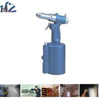 Buy cheap 1/4 Air-Hydraulic Riveter ARV-001 from wholesalers