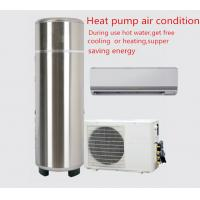 Buy cheap House use combine Cooling ,heating and hot water heat pump from wholesalers