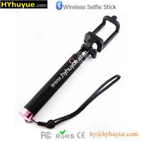 Buy cheap Hot Pink Mini Foldable Selfie Stick extendable camera tripod monopod at factory price from wholesalers