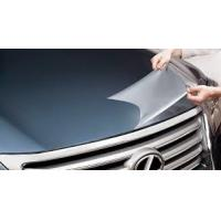 Buy cheap Transparent Paint Protection Wrap , Polishing Up Stone Chip Protection Film For Cars from wholesalers