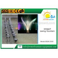 Buy cheap Easy Installation Musical Water Feature , Music Dancing Fountain For Home from wholesalers