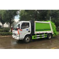 Buy cheap 5 Cubic Trash Dump Truck 4x2 High Performance Side Loader Garbage Truck from wholesalers