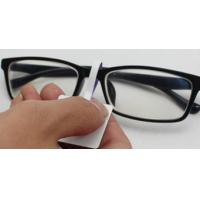 Buy cheap ABNM glasses store anti-shoplifting EAS RF 8.2mhz soft label from wholesalers