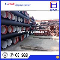 Buy cheap ductile iron pipe price per meter,Centrifugal ISO02531/2003,lower price and higher quality from wholesalers