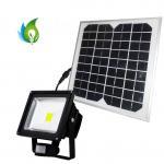 Buy cheap 30W PIR Sensor LED Flood Light with Solar Power from wholesalers