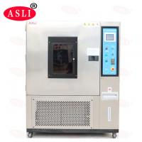 Buy cheap Anti Corrosion Temperature Humidity Chamber -70~150 Deg C CE SGS ISO from wholesalers