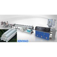 Buy cheap PPR pipe production line (20-160mm) from wholesalers