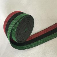 Buy cheap new design High Quality colourful belt elastic webbing belt for furniture chair from wholesalers