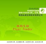 Buy cheap Shaanxi Yongyuan Bio-Tech supply Herbal Powder,Achyranthes aspera Powder from wholesalers