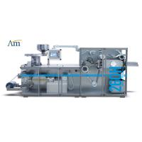 Buy cheap Rotary Blister Packaging Equipment , Tablet Blister Packaging Machine 11.9 Kw product