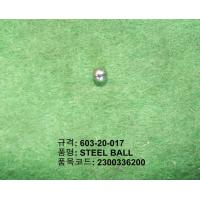 Buy cheap 603-20-017 STEEL BALL from wholesalers