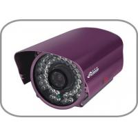 Buy cheap 70m IR Waterproof Camera,Dome Camera,CCTV Camera,Box Camera, from wholesalers