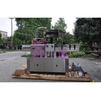 Buy cheap Rotary Type Self Adhesive Sticker Beer Glass Bottle Labeling Machine For Single Label from wholesalers