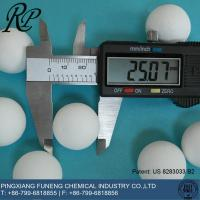 Buy cheap 25mm High Alumina Ball For Petrochemical Industry from wholesalers