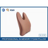 Buy cheap Memory Foam Back Support Cushion / Memory Foam Seat Cushions For Office Chairs from wholesalers