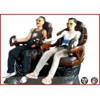 Buy cheap Special Effect 7D Box Theater Seats 2 Seats Movie Theater Chairs from wholesalers