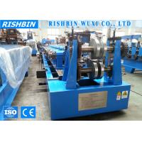 Buy cheap Automatic Control Galvanised Cee Zee Purlin Roll Forming Machines for C Z Purlin product