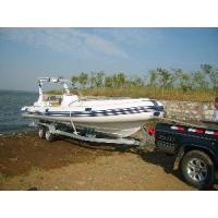 Buy cheap Rib Boat /Rigid Inflatable Boat 2.7m-7.3m from wholesalers