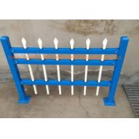 Buy cheap Commercial Galvanized Heavy Metal Security Fencing For Workshop And Garden from wholesalers