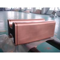 Buy cheap Thick Wall Copper Mould Tube For CCM Making Round Square And Rectangular Shape Billet from wholesalers
