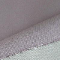 Buy cheap Oxford Fabric,Nylon Oxford from wholesalers
