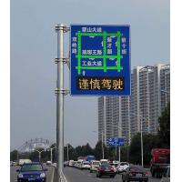 Buy cheap 300W Traffic LED Display  High Luminous Efficiency LED Light Complex Guidance from wholesalers