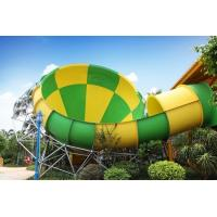 Buy cheap Commercial Fiberglass Water Slides For sale from wholesalers