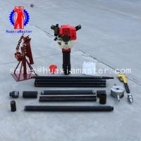 Buy cheap High efficiency QTZ-2 small portable auger Soil Sampling Drilling machine for soil test alloy diamond drilling bit from wholesalers