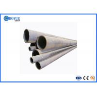 Buy cheap ASTM A179 SCH60 Hot Dip Galvanized Steel Tube Waterproof Custom Color from wholesalers
