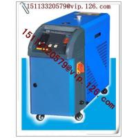 Buy cheap Two-in-one oil mold temperature controller/Microprocessor mould temperature controller product