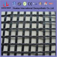 China road construction polyester warp kintting geogrid on sale