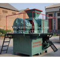 Buy cheap Mineral powder ball press machine from wholesalers