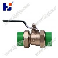 Buy cheap Plastic pipe fittings PPR brass ball valve with double union from wholesalers