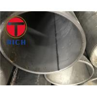 Buy cheap Mechanical Welded Steel Tube Carbon / Alloy Steel With Electric Resistance from wholesalers