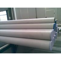 Buy cheap ASTM Duplex Stainless Steel Pipes With Pickled / Annealed / Plain End / Ply-Wooden Case from wholesalers