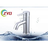 Buy cheap CE Water Tap Faucet High Grade Material Anti Acid Corrosion Bright Surface from wholesalers