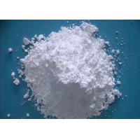 Buy cheap High Purity Aerosil Fumed Silica , Solvent Based Flattening Agent For Paint from wholesalers