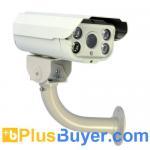 "Buy cheap Interceptor - Weatherproof HD IP Camera (4 Dot Matrix IR, 1/4"" CMOS, H.264) from wholesalers"