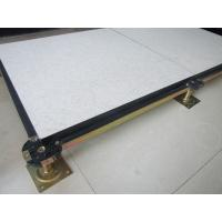 Buy cheap High-density chipboard Easy to fix Strong Wearability Antiskid Woodcore Raised Flooring from wholesalers