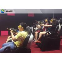 Buy cheap Indoor 3 Seater Shooting Gun Game 7D Cinema Movie Theater Interactive Machine product