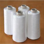 Buy cheap 100%silk knitting yarn from wholesalers